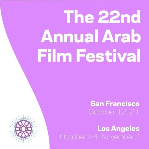 01-Arab Film Festival-San Francisco
