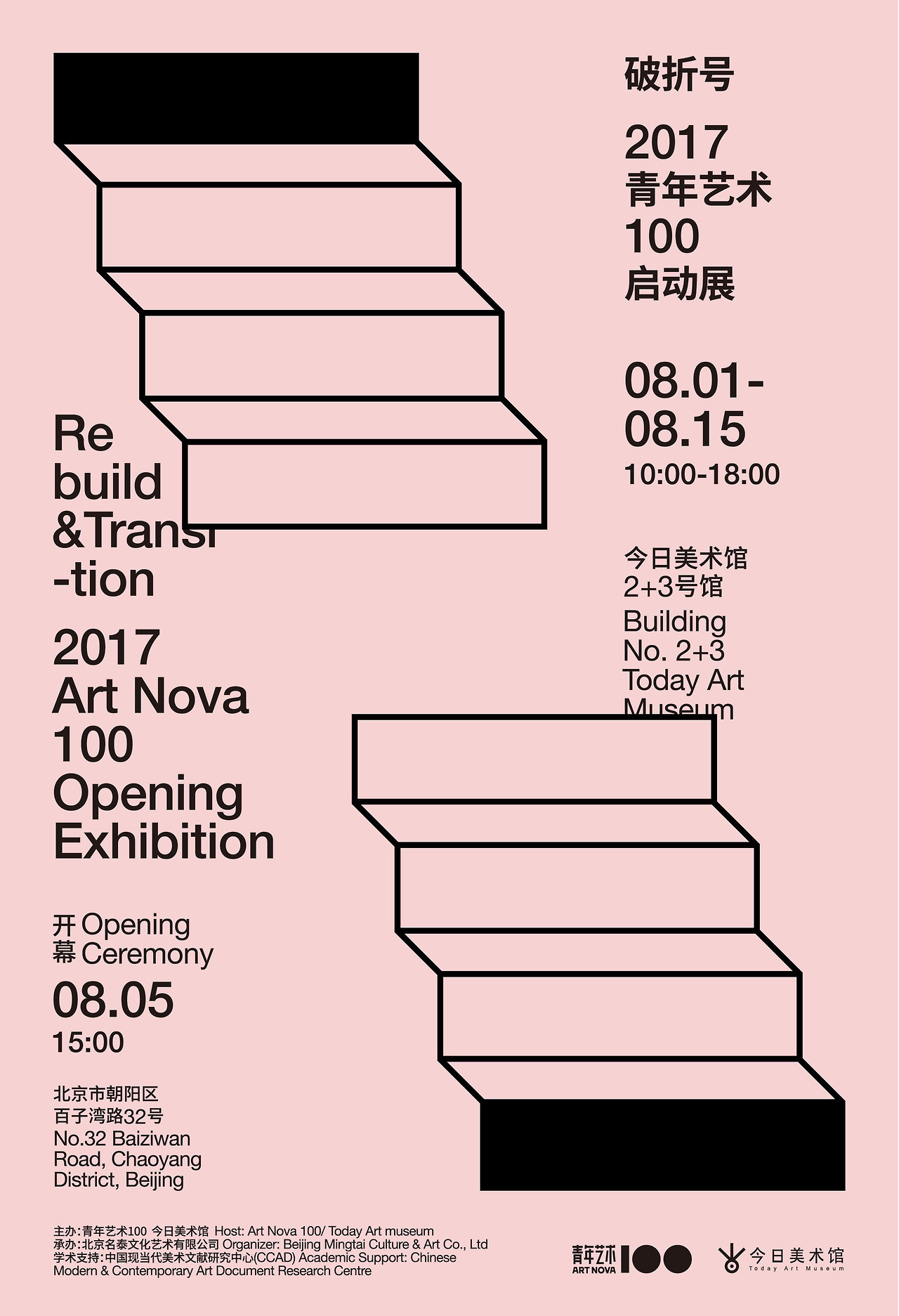 09 Art Nova 100